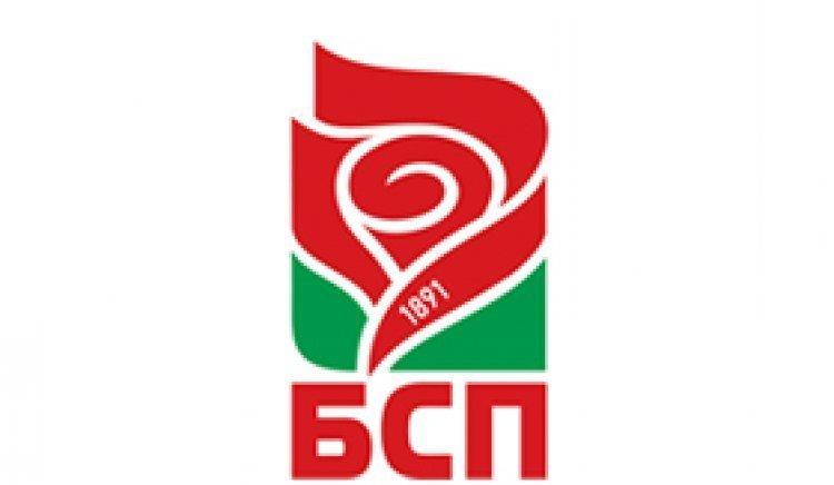 БСП-Полски Тръмбеш подкрепи издигането на Георги Чакъров от инициативен комитет