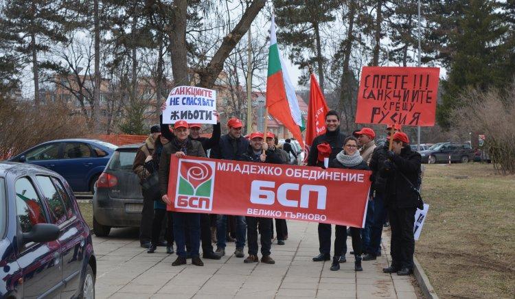 Десетки търновци протестираха срещу войната в Украйна