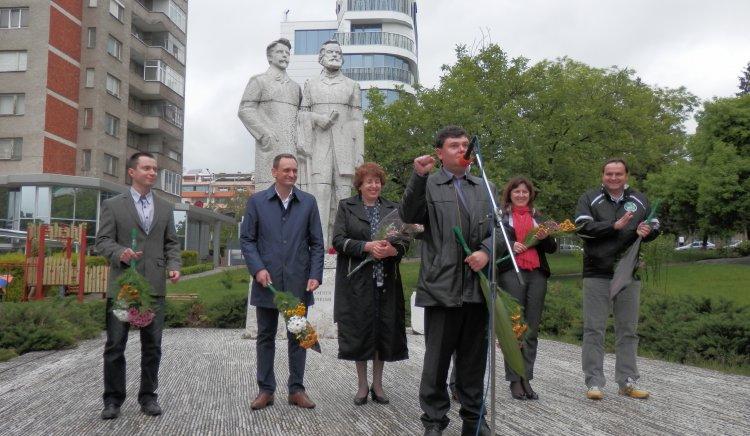 Във Велико Търново социалистите честваха 123 години от Първа социалистическа сбирка