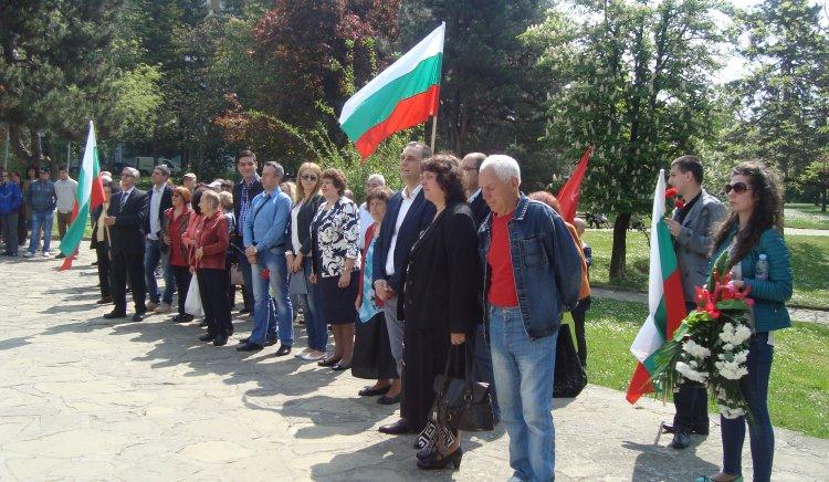 С митинг социалистите във Велико Търново отбелязаха Междунардния ден на труда