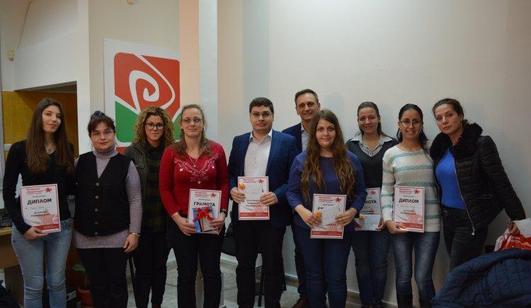 Валентин Ламбев и младежите от БСП наградиха най-добрите есета
