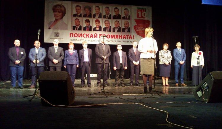 Весела Лечева: На 26 март гласувайте за силни политици, които имат воля всеки ден да отстояват българските интереси. С бюлетина №10 – право в целта