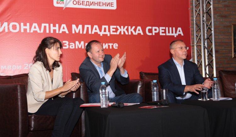 Михаил Миков и Сергей Станишев с рамо за младите кандидати на БСП