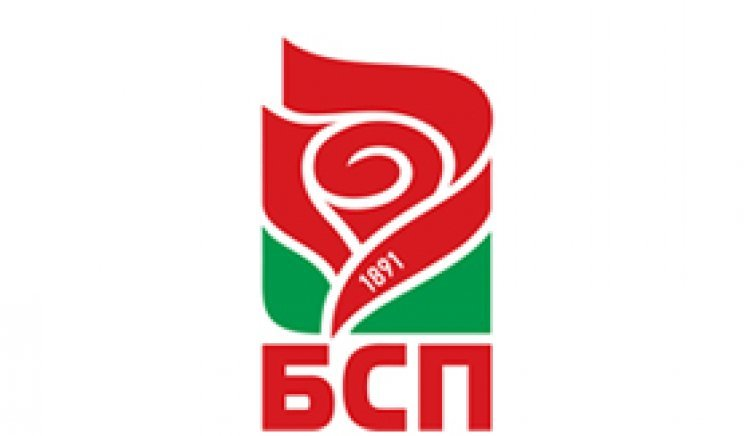 Национално работно съвещание на БСП