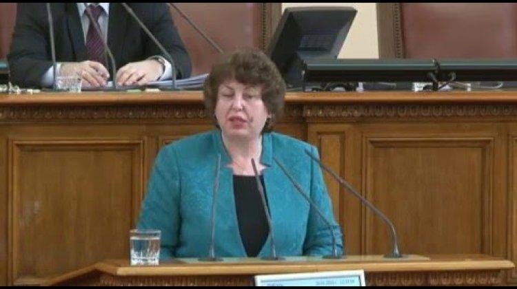 Въпрос на Стоян Мирчев и Мариана Бояджиева към Меглена Кунева на 26 02 2016 в НС